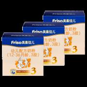 Friso 美素佳儿 婴幼儿配方奶粉 3段 1200g *3 537元包邮(合179元/件)¥537