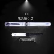 白金(PLATINUM) 钢笔PPQ-300 EF尖 *4件