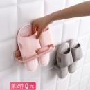 SAFEBET 萨夫百德 360-001 壁挂式拖鞋架 22.5*6*4.5cm  *3件 4.9元包邮(需用券,合1.63元/件)¥5