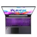HASEE 神舟 战神G8-CR7P1 17.3英寸笔记本电脑(i7-8750H、8GB、512GB、RTX2060、144Hz) 8099元包邮8099元包邮