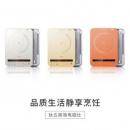 Taigroo钛古IC-A2102电磁炉279元包邮(需用券)