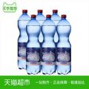 88VIP:潘德拉 含气阿尔卑斯山泉水 1.5L*6瓶 *3件 84.36元包邮(双重优惠)¥70