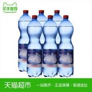 88VIP:潘德拉 含气阿尔卑斯山泉水 1.5L*6瓶 *3件 84.36元包邮(双重优惠)