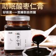安神助眠,福东海 酸枣仁膏150g新低8元包邮(需领券)
