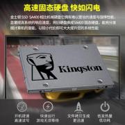 Kingston/金士顿 SA400S37/480G 台式机笔记本SSD电脑固态硬盘