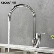 KEGOO 科固 K02002 全铜厨房冷热水龙头149元包邮(双重优惠)