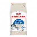 ROYAL CANIN 皇家 i27室内成猫粮 2kg86元包邮(需领券)