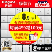 TCL-legrand 罗格朗 仕典系列 斜五孔插座 8.9元包邮(用券)¥9