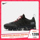 NIKE 耐克 AIR VAPORMAX RUN UTILITY 男子运动鞋  1209元包邮(用券)¥1209