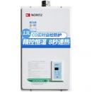 NORITZ 能率 GQ-1380FEX 智能恒温燃气热水器(13升,防冻机型) 2298元包邮(满减)2298元包邮(满减)
