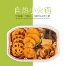 辣味客 自热火锅麻辣懒人火锅 券后¥13.6¥14