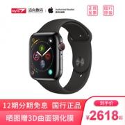 Apple/苹果 Series 4 智能手表 特价2899下单立抢¥2618