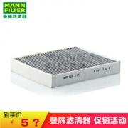MANN 曼牌 CUK2442 空调滤清器 45元(需用券)¥45