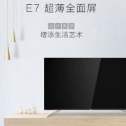 Hisense 海信 H55E7A 55英寸 4K超高清液晶电视