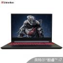 Shinelon 炫龙 T3TI-780S5N 15.6英寸游戏笔记本电脑 (i7-9750H、8GB、512GB、GTX1660Ti 6GB) 6699元包邮6699元包邮