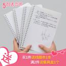 languo 蓝果 透明线圈本 A5 50张/本 4本装  券后9.9元¥14