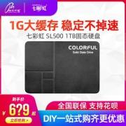 七彩虹(COLORFUL) SL500 SATA3 固态硬盘 1TB594元