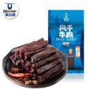 Kerchin 科尔沁 风干牛肉 250g *2件+奶棒 100g 76元包邮(需用券)¥68