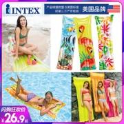 美国 INTEX 成人浮排 水上充气漂浮床垫 16.9元包邮¥17