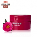 SHISEIDO 资生堂 美润护手霜(渗透滋养型)100g *2件 52元(合26元/件)¥52