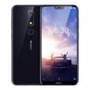 NOKIA 诺基亚 X6 智能手机 6GB 64GB 暗夜蓝999元