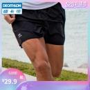 DECATHLON 迪卡侬 KALENJI 8238571 男款运动短裤  29.9元¥30
