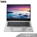 22点开始: ThinkPad 翼480(47CD) 14寸笔记本电脑(i7-8550U、8GB、256GB、RX550 2GB) 5799元包邮¥5799