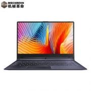 MECHREVO 机械革命 S1 14英寸笔记本电脑(i5-8250U、8GB、256GB、72%IPS) 3949元包邮(需用券)3949元包邮(需用券)