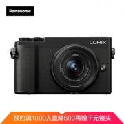Panasonic 松下 Lumix GX9 微型单电套机(12-32mm F3.5-5.6 ASPH.镜头)黑色 4998元包邮(预约满1000人)