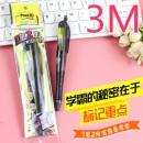 3M Post-it 694BK 标签笔 黑芯黄签  9.9元包邮¥10