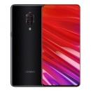 Lenovo 联想 Z5 Pro GT 855旗舰版 智能手机 6GB+128GB 碳纤黑 2398元包邮¥2398