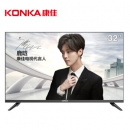 KONKA 康佳 LED32E330C 液晶电视 32英寸 699元包邮¥699