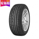 Continental 马牌 汽车轮胎 215/55R17 94W CPC2  2046元包安装2046元包安装