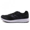 adidas 阿迪达斯 DURAMO LITE 2.0 CG4044 男子跑步鞋279元(需用券)