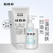 UNO男士洗面奶+保湿润肤乳套装 券后¥89