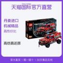 25日0点:LEGO 乐高 Technic 机械组 42075 紧急救援车 *2件 475.1元包邮包税(需用券,合237.55元/件)¥329
