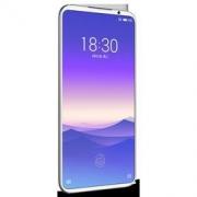 MEIZU 魅族 16s 智能手机 6GB 128GB 碳纤黑 3198元包邮