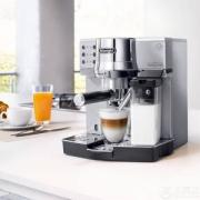 Delonghi 德龙 EC860.M 自动咖啡机  Prime会员免费直邮到手2178元