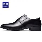 CCTV品牌上榜 罗蒙 男士商务皮鞋 头层牛皮 128元包邮 平常258元¥128