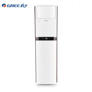GREE 格力 Q铂 KFR-72LW/(72596)FNAa-A3 3匹 变频冷暖 立柜式空调 5999元包邮