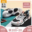 361° 复古时尚老爹鞋 671916735 到手价209元¥189