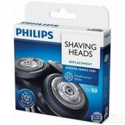 Philips 飞利浦 SH50/50替换刀头 适用于5000系列 Prime会员凑单免费直邮含税