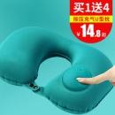 MyFriday 按压式充气U型枕 植绒面料 8.8元包邮(需用券)¥9
