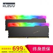 28日10点、历史低价:KLEVV 科赋 CRAS X RGB DDR4 3200 16G(8Gx2)台式机内存 669元包邮¥669