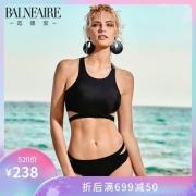 BALNEAIRE 范德安 BA04Y0010083181 女款分体泳衣 238元包邮¥238