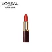 京东PLUS会员: L'OREAL PARIS 巴黎欧莱雅 红棕迷情唇膏 小棕皮 *3件 +凑单品 189元包邮(需用券,合63元/件)