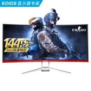 京东PLUS会员:KOIOS K3419QG 34英寸 IPS显示器 (2560×1080、144Hz、FreeSync、98%sRGB) 1498元包邮(双重优惠)¥1498
