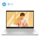 HP 惠普 星14-ce2025TX   14英寸笔记本电脑(i7-8565U、8GB、512GB、MX250) 6099元包邮¥6099