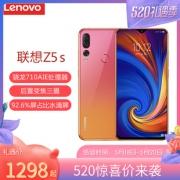 Lenovo/联想 Z5s 特价1498下单立抢¥1298