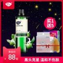 ¥148 关晓彤推荐 阿芙荷荷巴油精油¥148